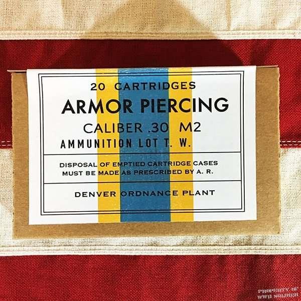 WWII Armor Piercing Cartridge Box, ww2 reproduction